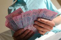 Средняя зарплата по Украине выросла до 3400 грн