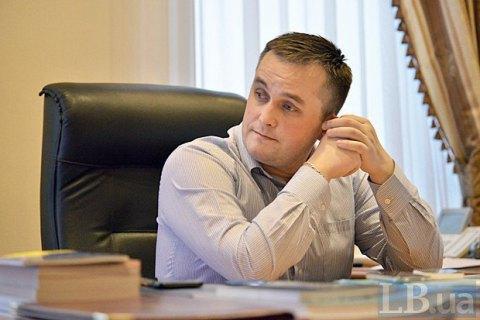 НАБУ попросило Луценка притягнути до відповідальності Холодницького