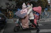 Китайцям дозволять мати трьох дітей