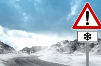 """Движение грузового транспорта на трассе """"Киев-Одесса"""" ограничено из-за снегопада"""
