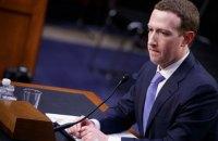 Майже 70% інвесторів Facebook виступили за відставку Цукерберга