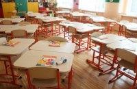 В привычном формате, но в новых условиях, - у Кличко сообщили, что все школы будут работать с 1 сентября