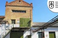 Іваньківський спиртзавод продали за 90 млн гривень