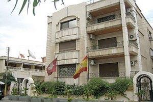 Швейцария закрыла посольство в Дамаске