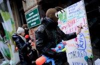 В Киеве прошла арт-акция в защиту усадьбы Мурашко