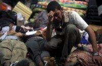 В Каире полиция разогнала студентов слезоточивым газом