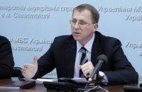 Аброськін змінив начальника Мар'їнського райвідділу міліції