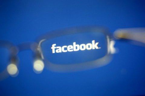Британский парламент изъял внутренние файлы Facebook