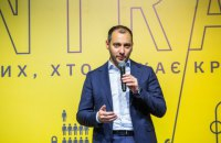 За будівництвом на українських дорогах можна слідкувати на інтерактивній карті, – Кубраков