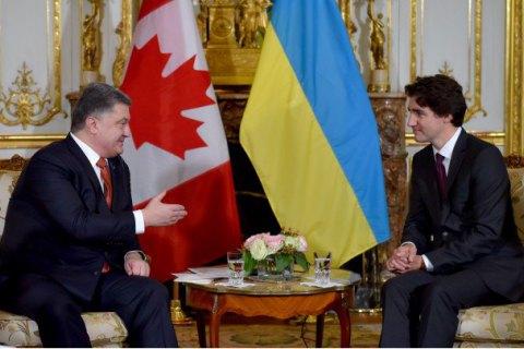 Україна і Канада розпочинають консультації щодо лібералізації візового режиму