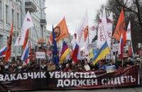 В российских городах прошли шествия памяти Немцова