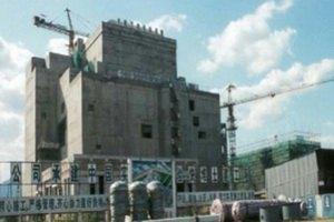 Китай объявил о запуске первого реактора на быстрых нейтронах