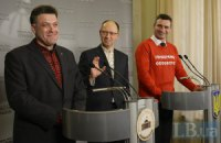 Оппозиция поддержит законопроект Лабунской