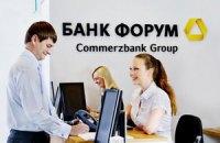 Что будет с проблемными банками