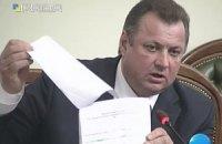Атака на Яценюка: як депутати ТСК створювали