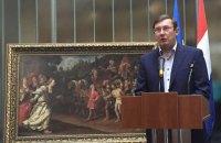 Україна передала Нідерландам п'ять картин, викрадених з музею Хорна