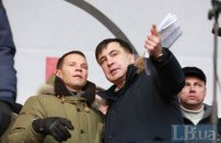В партии Саакашвили произошел раскол
