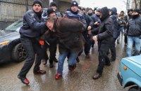 Біля консульства Росії в Одесі сталася бійка з поліцією