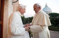 Папы Римские поздравили друг друга с Рождеством