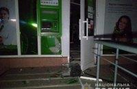 У Києві злодії підірвали банкомат, але не змогли дістати гроші