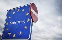 Україна знову не потрапила до списку країн, з яких дозволено в'їзд до ЄС