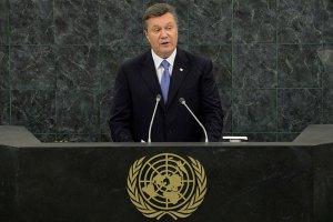 Представитель Украины в ООН: Янукович больше не является президентом