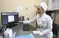 Зарплаты у киевских врачей не выросли из-за медленного подписания деклараций, - глава Нацслужбы здоровья