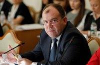 Підозрюваному у зловживанні владою екснардепу Дмитру Колєснікову призначили заставу 750 тис. грн
