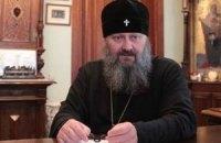 """Наместник Лавры просит Януковича обуздать """"безумных"""" журналистов"""
