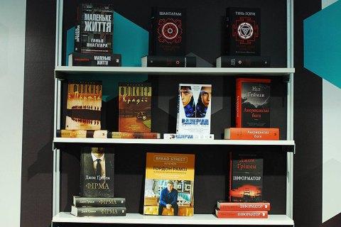 На 25-му Форумі видавців у Львові вручили нагороди кращим книгам року