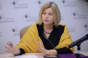 Этот парламент должен уйти в политическое небытие, - Геращенко