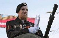 Как в Донецке относились к «Мотороле»