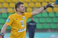 Фаны команды Второй лиги выступили против трансфера вратаря, который выступал за российские клубы