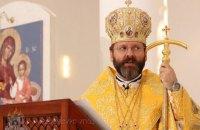 Церковь должна платить за газ столько же, как и население, - глава УГКЦ