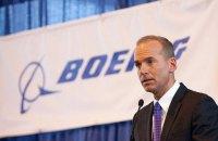 Глава Boeing подав у відставку