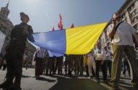 Світові лідери привітали Україну з 29-ю річницею Незалежності
