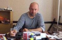 Поліцейські оприлюднили відео затримання нардепа Мельничука