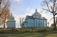 Еще одна община в Тернопольской области приняла решение о переходе в Православную церковь Украины