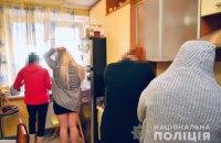 В Івано-Франківську викрили два борделі, де робітниць постачали наркотиками