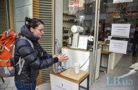 В Киеве запретили торговать шаурмой и кофе