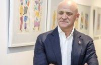 ВАКС закрив справу проти Труханова щодо недостовірного декларування