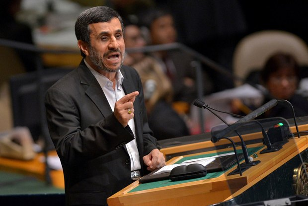 Махмуд Ахмадинежад произносит речь