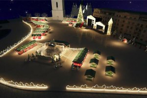 У Києві засяяла новорічна ялинка