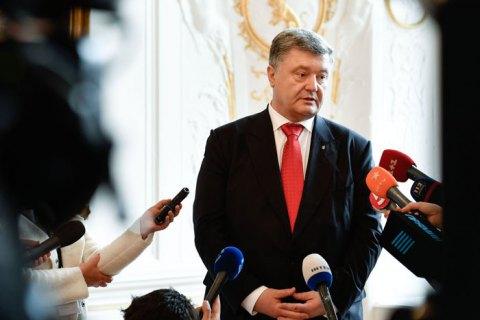 Порошенко призвал Польшу пересмотреть положения закона об ИНП, касающиеся украинцев