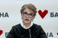 Тимошенко раскритиковала отказ от повышения зарплат учителей
