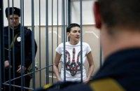 У Савченко почалися проблеми з внутрішніми органами