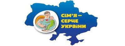 https://lb.ua/society/2019/05/27/427920_institute_gorshenina_sostoitsya.html