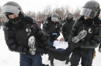 Число затриманих на акціях у Росії перевищило 4,5 тисячі (оновлено)