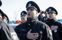 Япония обеспечит украинских полицейских зимней формой
