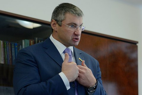 Нардеп Мищенко вышел из фракции БПП